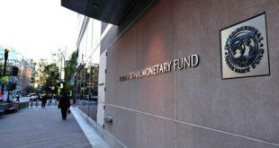 Banques marocaines : L'évaluation du FMI