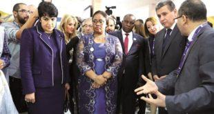 Halieutis : Le bilan du Plan à Agadir