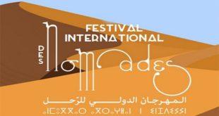 M'hamid El Ghizlane : Le rendez-vous des nomades en mars 2017
