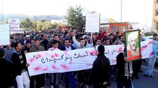Manifestation : Que s'est-il passé à Al Hoceima ?