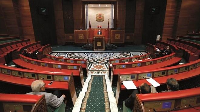 Parlement : Les élus en vacances !?