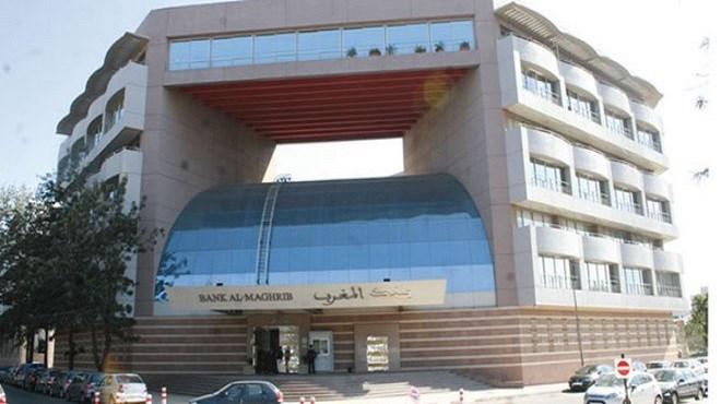 Bank Al-Maghrib : Un séminaire au profit de cadres africains