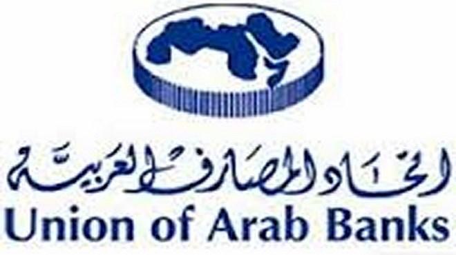 UAB : Les banques marocaines à l'abri