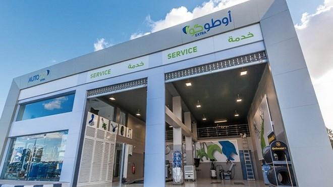 Entretien automobile au Maroc : Afriquia lance «AutoGo»