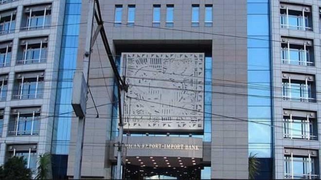 Afreximbank : Le Maroc officialise son adhésion