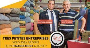 Attijariwafa bank lance une émission TV pour TPE