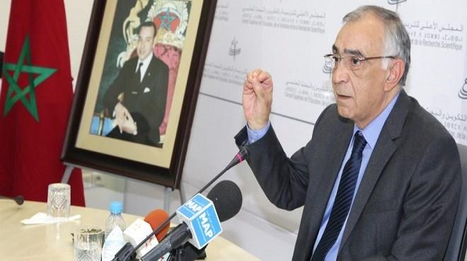 Ecole marocaine : Le Conseil de l'Education tire la sonnette d'alarme