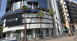 BMCE Bank : 30 villes ciblées par la 2ème Caravane
