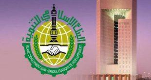 BID : Plus de 6 milliards de dollars au Maroc