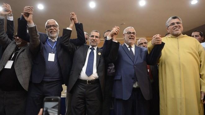 Le Conseil national du PJD salue la nomination de Saâd-Eddine El Othmani