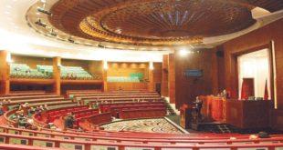 Maroc/Parlement : La Commission d'enquête sur la CMR rend sa copie