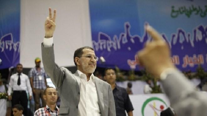 El Othmani annonce la composition du gouvernement