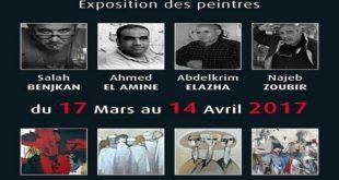 Amghar : Quatre artistes dans un restaurant, à El Jadida