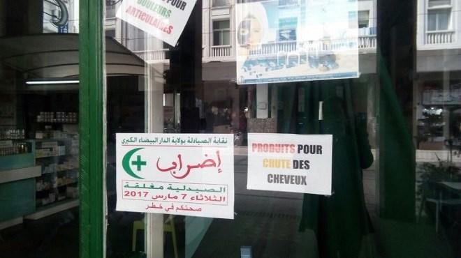 Grève des pharmaciens : Les Casablancais pénalisés