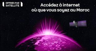 Inwi : De  nouvelles offres de connectivité