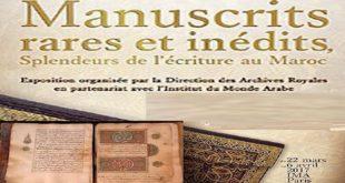 Les splendeurs de l'écriture du Maroc