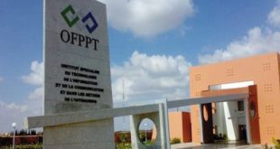 OFPPT Maroc : Inauguration d'un  Career Center pilote à Tanger