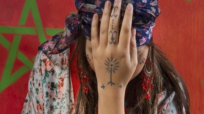 Exposition : Les clichés de Benbadryef à Essaouira