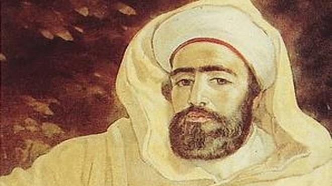 Histoire du Maroc : Le Sultan Moulay Al Hassan 1er et les provinces du sud