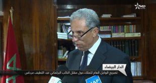 AffaireMerdas : Le procureur général donne plus de détails