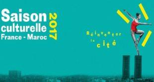 Lancement de la saison culturelle française 2017 au Maroc