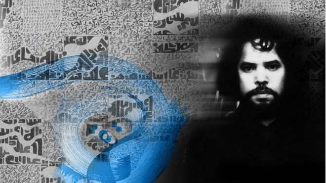 Tayeb Saddiki : Un artiste, un héritage