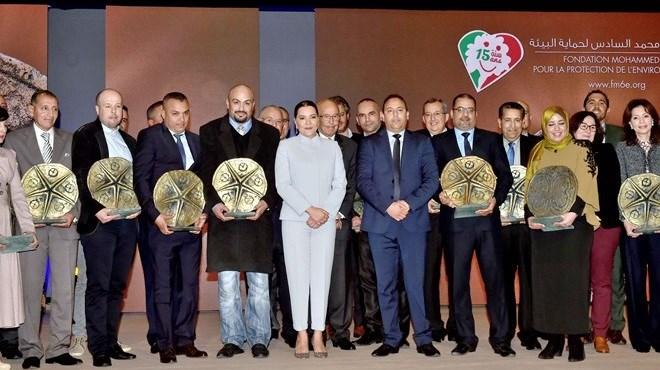 Remise des «Trophées Lalla Hasnaa Littoral Durable»