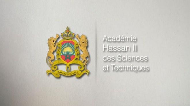 Académie Hassan II des sciences et techniques : Nouvelles nominations