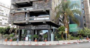 CGEM : Le Groupe Crédit Agricole du Maroc labellisé RSE