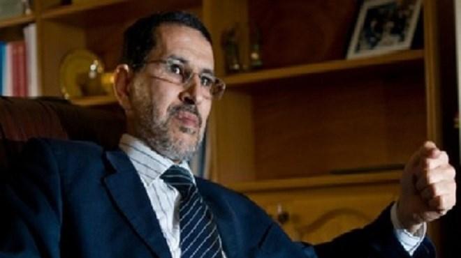 Maroc/Gouvernement : Qui fait quoi dans la formation d'El Othmani ?