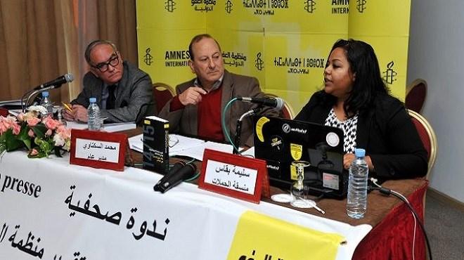 Amnesty International : Pour un Maroc sans peine de mort