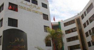 Endettement : La Cour des comptes tire la sonnette d'alarme