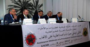 Maroc : Grand débat sur la procréation médicalement assistée