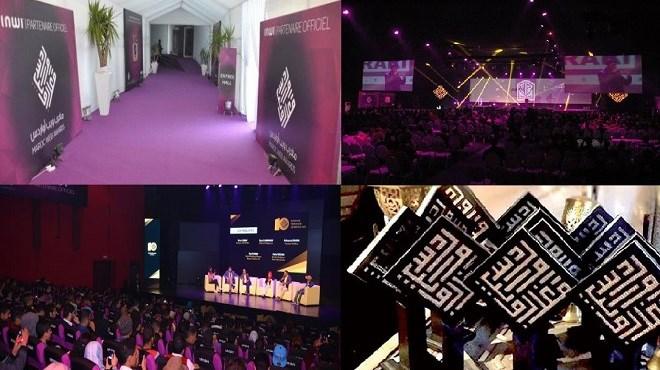Inwi : Partenaire officiel de Maroc Web Awards