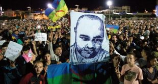 Affaire Mohcine Fikri : Les verdicts tombent