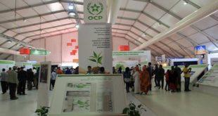 OCP/SIAM 2017 : Un Fonds d'Investissement pour l'agriculture