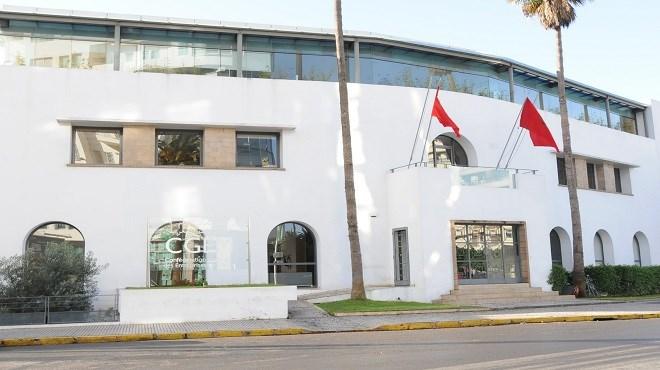CGEM : Une nouvelle fédération sectorielle est née