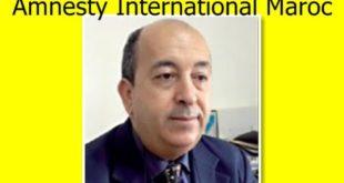 Salah Abdellaoui, Directeur exécutif Amnesty International Maroc