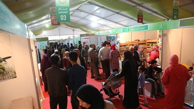 Fès-Meknès : 1er salon régional de l'économie sociale et solidaire