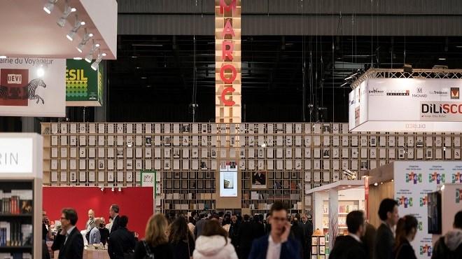 Salon du livre de paris le maroc un invit de marque - Salon du livre paris 2017 ...
