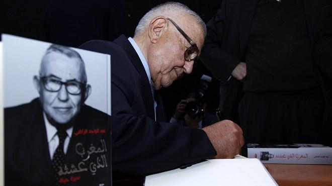 Livre : Radi  raconte le Maroc qu'il a vécu