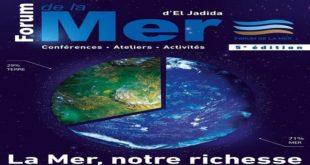 Forum d'El Jadida : Un Centre de la Mer est né