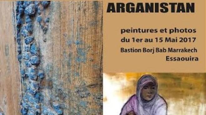 Exposition : L'«Arganistan» à Essaouira