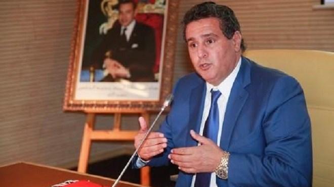 Congrès national du RNI : La méthode Akhannouch