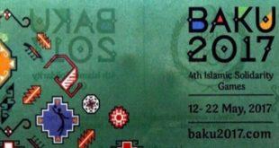 145 Marocains au Jeux Islamiques de Bakou
