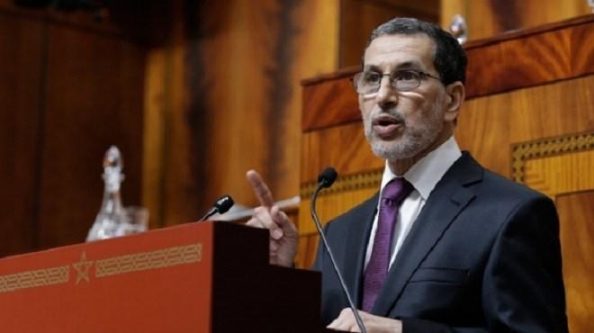 Al Hoceïma : El Othmani tacle le PAM au Parlement