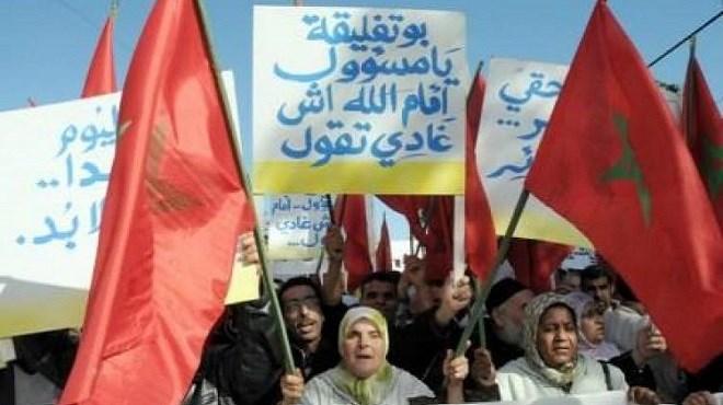 Expulsion arbitraire des Marocains d'Algérie : Trois cas portés devant l'ONU