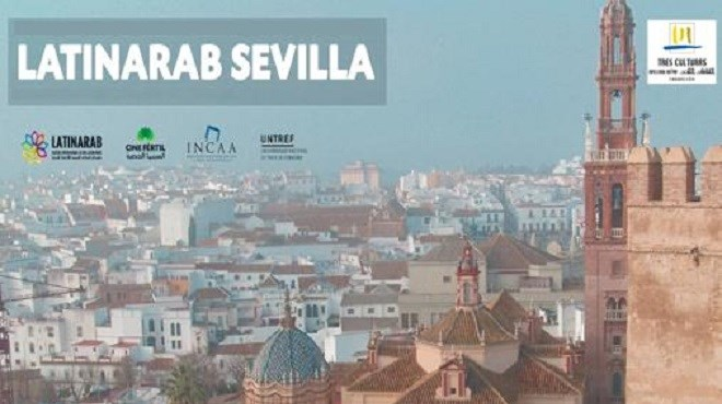 Cinéma : Le film marocain s'invite à Séville