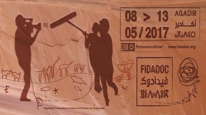 FIDADOC : Le film documentaire dans tous ses états