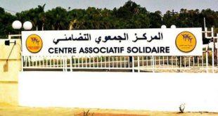 Fondation Mohammed V : Un don au profit de 13 porteurs de projets